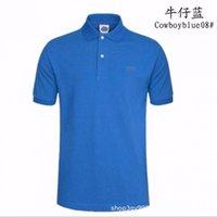 Haute Qualité Polo Crocodile Hommes Solid Coton Shorts Polo Summer Casual Polo Homme T-Shirts Mens Polos Chemises Poloshirt # 004