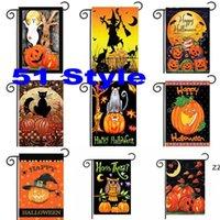 30 * 45 cm Banderas de jardín de Halloween Calabaza Fiesta de Ghost Partido Decoración para el hogar Colgando al aire libre Poliéster Garden Banderas Decoraciones de Halloween HWB10488