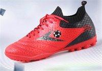 공장 가격 축구 신발 드릴링 등반 및 다양한 스포츠를위한 공장 가격 축구 신발