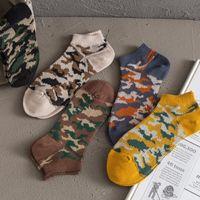 Glückliche Zone 5 Paare / los Männer Bootssocken Tarnung Persönlichkeit Shallow Mund Socken Lässige Atmungsaktive Männer Baumwolle ZXZ