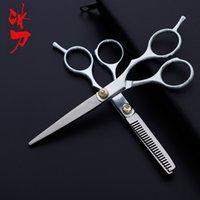 Yüksek dereceli aile kuaförlük araçları düz diş makas kırık saç kıvırma ince tıraş bölme
