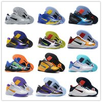 Cheap Discount 2021 Mens Bean Bryant Mamba Focus EP Basketball Shoes 33 Colours For High Quality Sports Sneakers Size 40-46