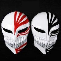 High-Q The Kurosaki Ichigo Masks Maschera di natale natale di Halloween Maschera di candeggio