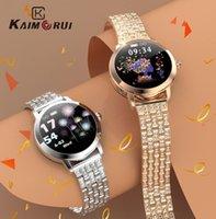 Homens de luxo e relógios femininos Designer marca relógios 8 Tanche Frágura Cardiaque BP Mensagem Rappel, LW10 Smart, Connete Derrame Xiaomi