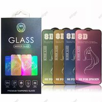 8D Mirror Beauty Tempered Glass For iphone 12 MINI iPhone 11 Pro XS MAX XR Screen Protector For iPhone 8 7 6 Plus With Retail Package