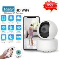 Telecamere HD IP Telecamera Security 2mp Wifi WiFi Survellanza CCTV wireless 15M IR Night Vision P2P Baby Monitor Pet ICSee