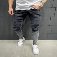Men's fashion hip hop personality fashion small leg jeans with one-piece gray casual punk jeans men's pants