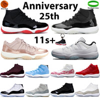 High 11Sバスケットボールシューズ11男性スニーカーズブレッド25周年記念コンコルド45クールグレーピンクスネークスキンスペースジャムロースポーツトレーナー