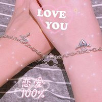 Charm Bracelets 2PCS Love Lock Phase Attracting Couple Bracelet Japan And South Korea Fashion Simple Heart-shaped Key For Girlfriend Gift