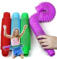 ファッショナブルなパーティーのストレスリリーフ玩具人気の望遠鏡のチューブ感覚ホースプレイ自閉症の子供たちと大人のための遊び