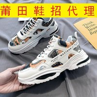 Designers Domestic Spring Korean Fashion High Top Board Shoes Elevated Sports Leisure Ins Daddy BZ7W