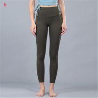 leggings womens u yoga black suit capri pants align High Waist Sports Raising Hips Gym Wear Elastic Fitness Tights Workout