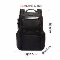 Tumi Tumin Alpha 3 мужской рюкзак баллистический нейлон бизнес компьютер сумка для путешествий 2603174D3