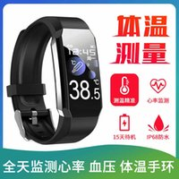 T3 smart Bracelet real-time temperature measurement watch heart rate blood pressure oxygen health monitoring