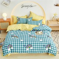 Matted Four Piece Aloe Student Dormitory Sheet Quilt Set Pure Cotton Bedding