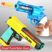 Children's soft bullet water two in one multifunctional revolver firing suction cup Desert Eagle gun toy