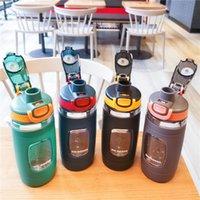 زجاجة مياه رياضية 550 مل برومتر با با با بايت غطاء زجاجي خفيف الوزن للهواء في الهواء الطلق رياضة اليوغا