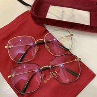 70% rabatt på nätet Online Försäljning Familj Samma Blå Ljusskyddad Eyeglass Frame Bee Full Paket Flat Lens Student Myopia