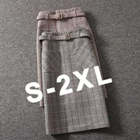 Women's Winter one-step bag hip skirt female Korean version woolen plaid skirt female mid-length high-waist slit