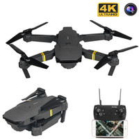 E58 WiFi FPV с широким углом HD-камерой High Hight Mode складной ARM RC Quadcopter Drone X Pro RTF DRON