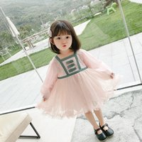 Girl's Dresses 3-7 Years Old Baby Girls Voile Long Sleeve Mesh Patchwork Princess Dress Sweet Clothes Kids Party Cute