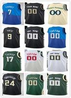 رجل إمرأة شباب فوربس 7 برين بات كوناول 17 p.j. tucker 9 بوبي بورتيس مخصص كرة السلة الفانيلة الأسود الأبيض الأخضر الأزرق