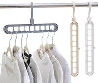 Multi-Port-Support-Kleiderbügel Kleidung Racks Multifunktions-Trocknung Kleiderbügel-Haushaltungsorganisation Magic Rack DWD8512