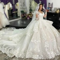 Princess Cathedral Train A Line Wedding Gowns 2021 Floral Lace Long Sleeves Plus Size Robe De Marriage Luxury Bridal Party Dresses