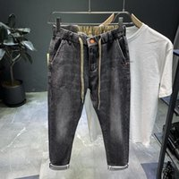 Men's Jeans Men Wide Leg Denim Pant Loose Straight Baggy Streetwear Skateboard Pants S-5XL Neutral Trousers Hip Hop Casual
