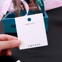 200pcs / lot الورق الأبيض القرط التعبئة بطاقة عرض طباعة قلادة تسمية اليد الوسم صالح لتخزين المجوهرات
