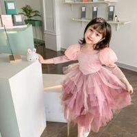Mädchen Pailletten Party Kleid 2021 Sommer Neue Kinder Puff Sleeve Gradient Gaze Tutu Kleid Luxus Kinder Rosa Bling Prinzessin Kleid A6045
