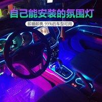 Automobil-LED-Atmosphärenlampe 1m-5m El Cold Light Line mit kanten dekorativer Treiber