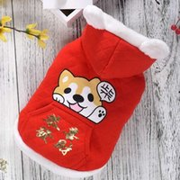 أحمر كبير رأس السنة الجديدة ارتداء أفخم أجش الفراء الذهبي الخريف والشتاء كلب صغير تيدي سميكة سترة دافئة
