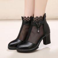 2021 yaz yeni kadın net çizmeler sandalet hollow kalın topuk dantel örgü elmas yüksek topuk kadın serin çizmeler
