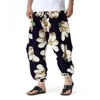 Men's Pants Mens Floral Print Jogger Jogginghose Baumwolle Harem Baggy Hosen Männer Harajuku Hip Hop Streetwear Lose Jogging Hose Männlichen