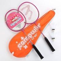 1 par de raquetas de bádminton para niños de 3 a 12 años de edad Niños de aleación de aluminio Marco de raquetas +2 piezas Shuttlecock +1 Bolsa
