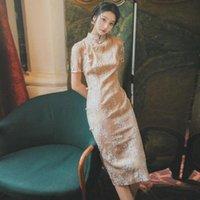 Ethnic Clothing 2021 Elegant Cheongsam Chinese Classic Women's Qipao Short Sleeve Vintage Splice Lace Dress Flower Embroidery Long