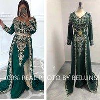 Party Dresses Dark Green Moroccan Kaftan Evening A-line Long Sleeve Satin Embroidery Dubai Arabic Turkey Abaya Islamic Gown