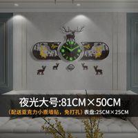 Horloges murales Grande Autocollant d'horloge Décor maison pour salon Fashion Creative Atmosphère Célébrité Célébrité Moderne Prestige TV
