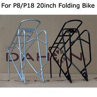 20 inç Bisiklet Arka Raf Uzun Mesafe Seyahat Arka Raf Dahon P8 P18 Için Katlanır Bisiklet Yükseklik Raf Askı