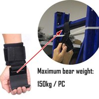 Wrist Support Hooks Fitness Squat Weightlifting Pull-ups Horizontal Bar Exercise Equipment Strength Training Not Restrained Hand Booster Hook