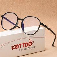 Moda occhiali da sole Cornici classiche Donne Sqaure Eyeglasses Clear Eyeglasses Ottica Myopia Occhiali da prescrizione Blocco per grafici Computer Uomo Trasparente Eye Wear