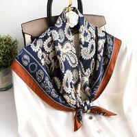 Шарфы 2021 Весна и осень солнцезащитный крем маленький шарф этнический стиль женщины Trend модный полиграфический шелк