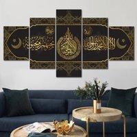 Golden Coran Arabic Calligraphy Calligrafia ISLAMICA Parete di arte Poster e stampe Musulmani Religione 5 Pannelli Tela Pittura a casa Decor Immagine 210310