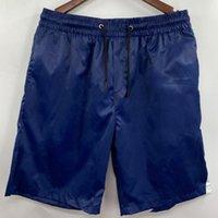 Calções dos homens movimentando calças de praia verão troncos de natação de moda swimwear de swimwear rápido secagem respirável slim homens maiô