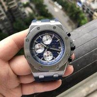 Armbanduhren Didun Casual Sportuhren für Männer Top Military Armbanduhr Mannuhr Mode Chronograph Armbanduhr