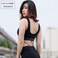 Gym Clothing High Impact Strappy Sports Bra Sport Active Wear Yoga Top For Women Sexy Bras Fitness Crop Push Up Womens Tops Activewear