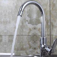 부엌 욕실 통풍구 물 저장 비데 수도꼭지 탭 어댑터 장치 하위 판매 목욕 액세서리 세트