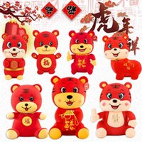 2022 year of the Tiger mascot plush toy Zodiac tiger company annual meeting doll gift