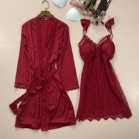 Women's Sleepwear Spring Autumn Suspender Nightdress&Bathrobe Set Women Lace Trim 2PCS Kimono Robe Gown Loose Sexy Intimate Lingerie